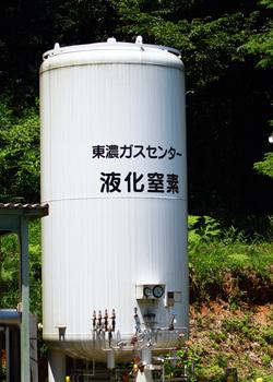 東濃ガスセンター